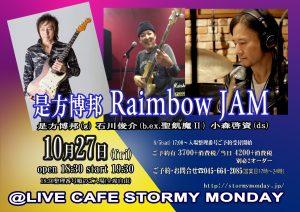 kore_rainbow_10