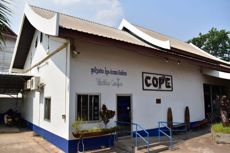COPE Visitor Centre, Vientiane, Laos