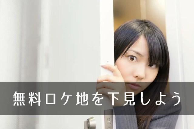 bsAL002-kaigishitukarachirari20140722