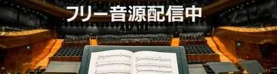 音楽素材 サイドバー用