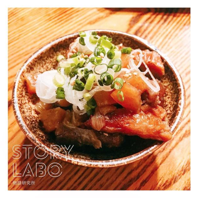 gochi_food