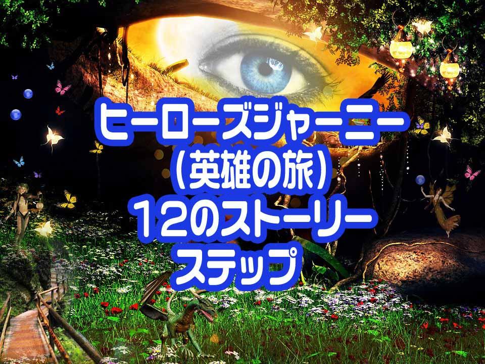 fantasy-12841809_960_720