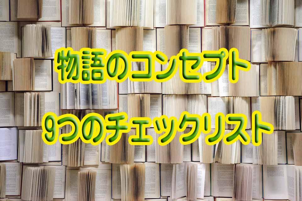 book-wall-11514405_960_720