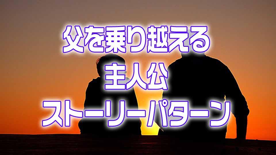 silhouette-10182129_960_720