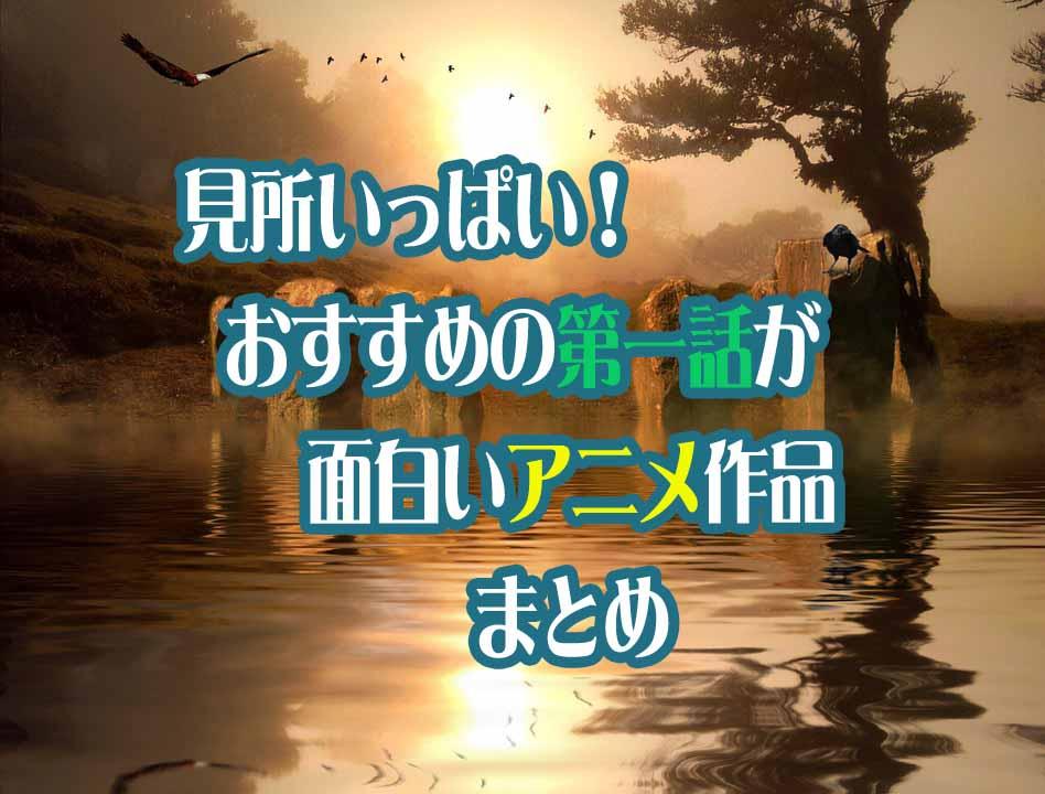 stones-8440175_960_720