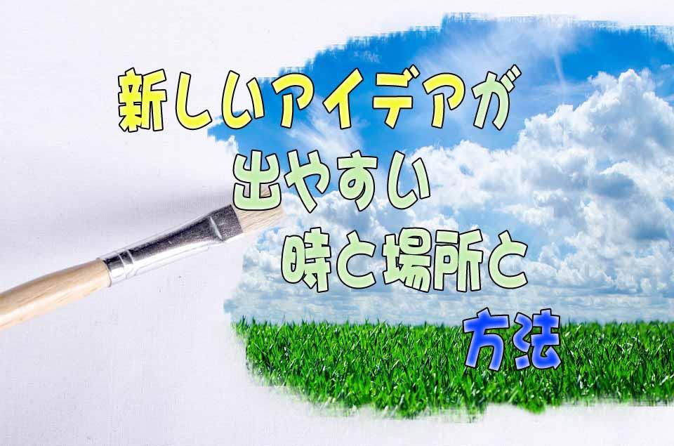paintbrush-3416618_960_720