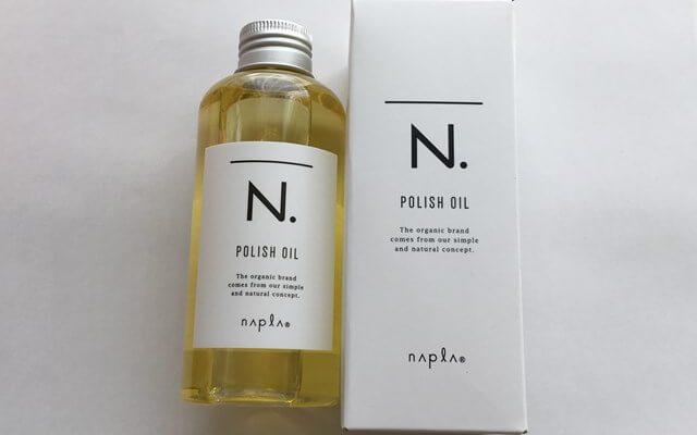 N.ポリッシュオイルの箱とボトル
