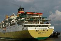 Menyeberangi Lautan dengan Armada PELNI