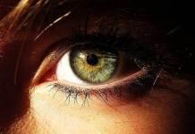 แต่งหน้า ดวงตา