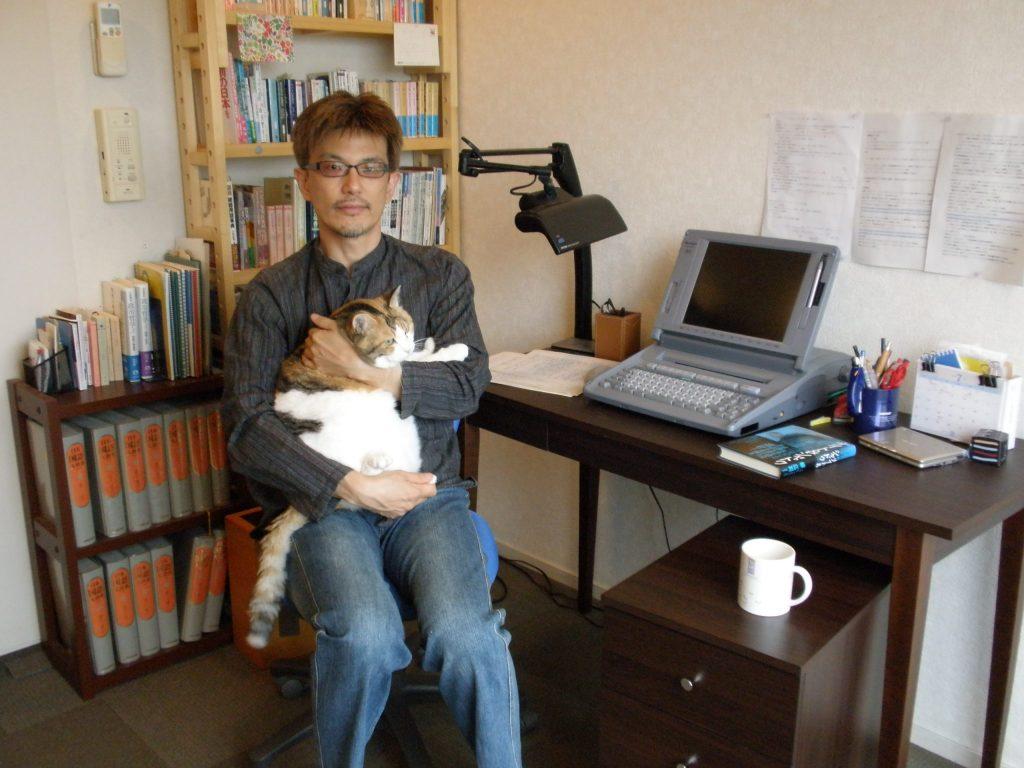 Yanagi Kouji's workplace