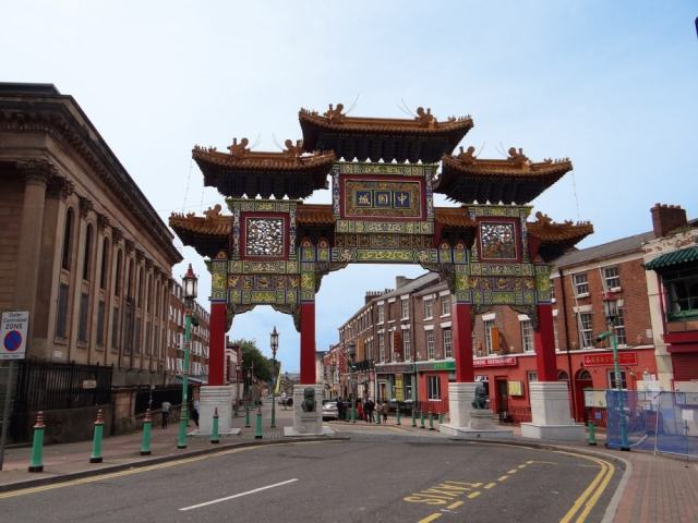 China Town Liverpool - things to do in Liverpool