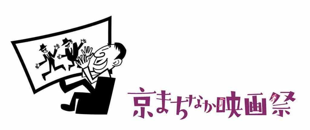 【短期連載】京都木屋町でMVバトル開催中!ーー浅川周監督&新大作(MOLE HiLL)インタビュー