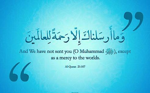 صور لاسم محمد اسم محمد هو اسم حبيبنا ونبينا رسول الله صلي الله