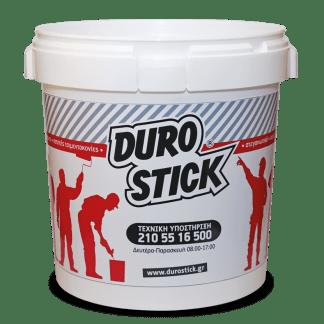 Durostick Δοχείο Ανάμειξης & Ανάδευσης 32lt
