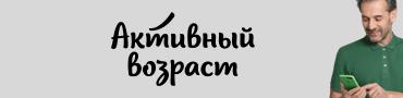 banner 370TЕ90