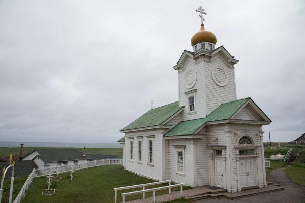 Saints Peter and Paul Church History - St. Paul Island Tour