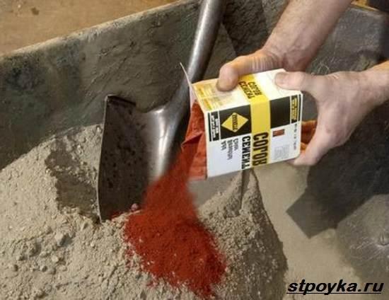 Барвник для бетону. Властивості, види, застосування і ціна барвників для бетону