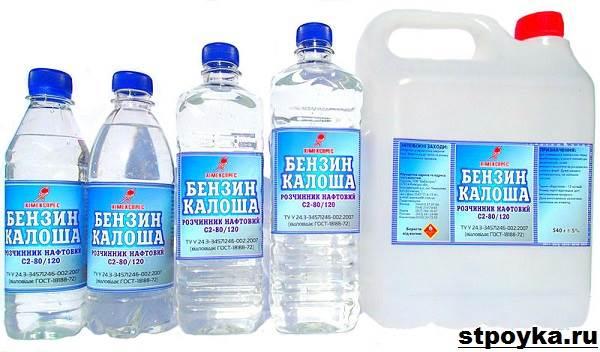 Бензин Калоша. Опис, властивості, застосування і ціна бензину Калоша