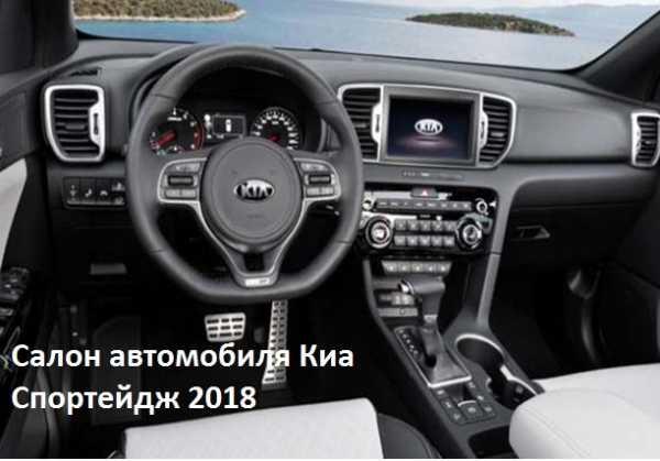 Kia sportage 2019 отзывы владельцев – Kia Sportage ...