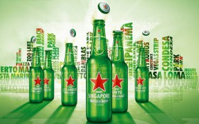 heineken_cities_festival_featured