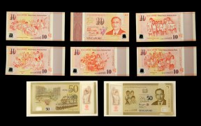 sg50_commemorative_notes_featured