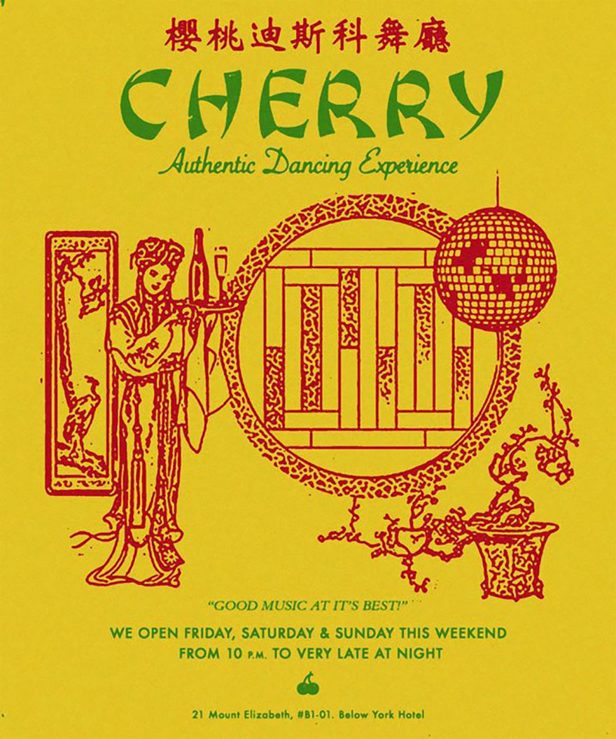Chinese New Year Parties 2017: Cherry Discotheque