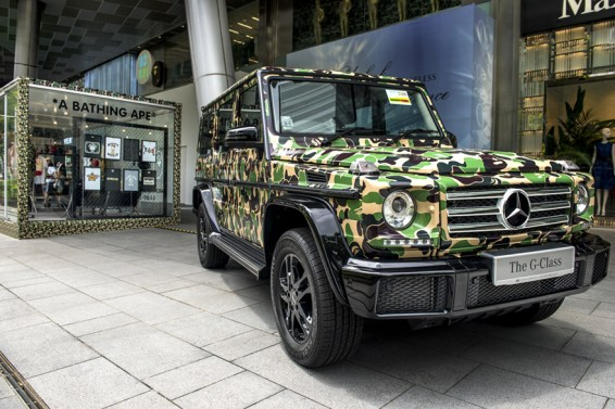 Mercedes G-Class wrapped in Bape's iconic camo