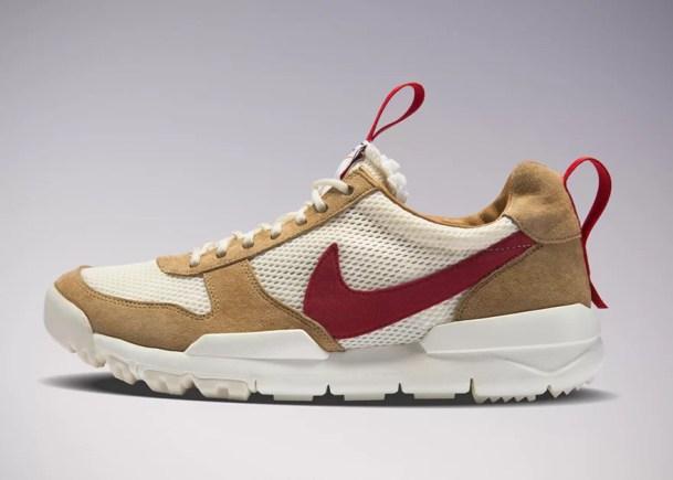 Nike-Mars-Yard-2.0