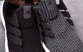 The Adidas UltraBoost 4.0 will come in 2 colorways this December