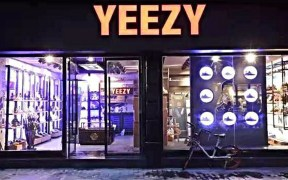 fake-sneaker-stores-in-china
