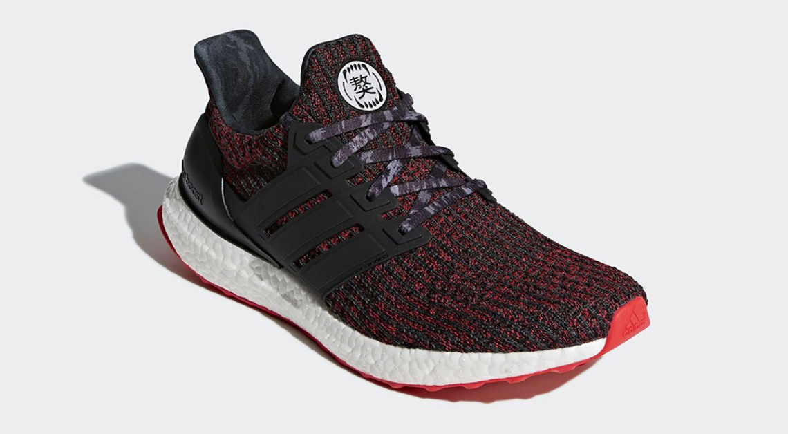 Chinese New Year 2018 Sneakers