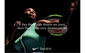 nike dream crazier serena williams