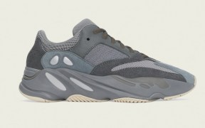 yeezy boost 700 teal blue singapore release details october 2019
