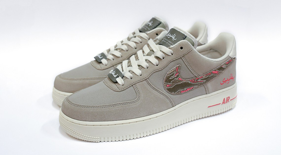singapore sneaker customizer SBTG x Staple Pigeon Air Force 1 handmade custom sneaker collaboration pigeon fury release details 2019