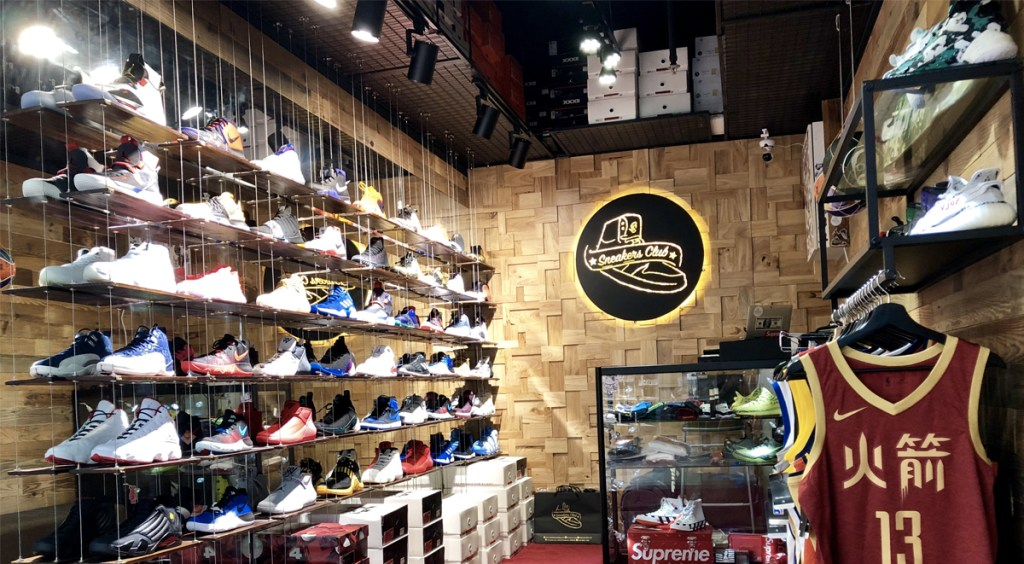 Singapore Sneaker Shopping Guide Sneakers Club Lucky Plaza
