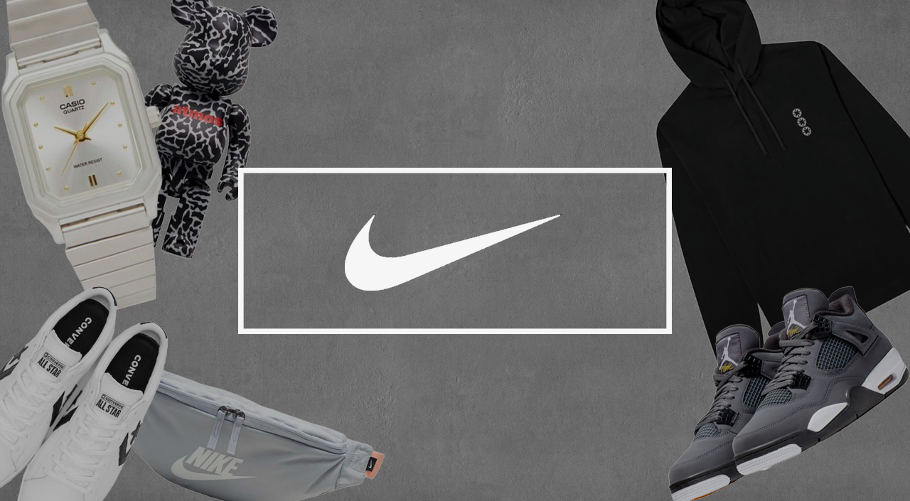 Streetwear Online Shopping Guide nike