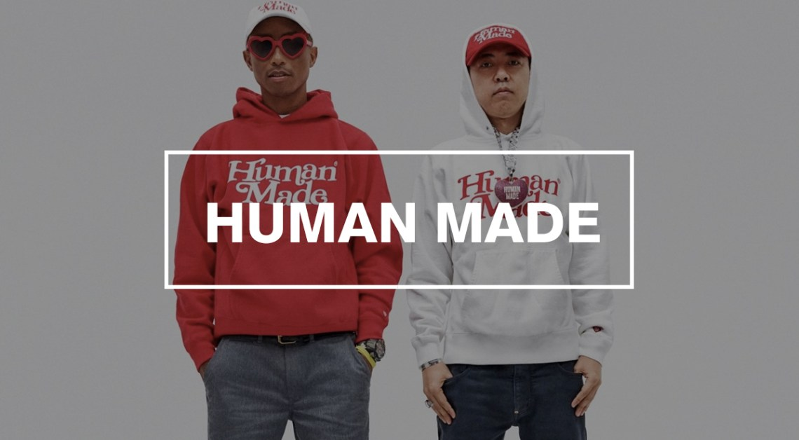 Japanese streetwear brands guide HUMAN MADE
