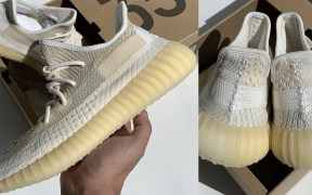Yeezy Boost 350 V2 Natural drops Oct 24