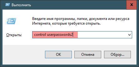วิธีลบรหัสผ่านอย่างรวดเร็วเมื่อป้อน Windows 10: โซลูชันที่ผ่านการตรวจสอบแล้ว
