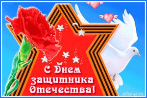 Сценарии ко Дню Защитника Отечества - StranaKids.ru