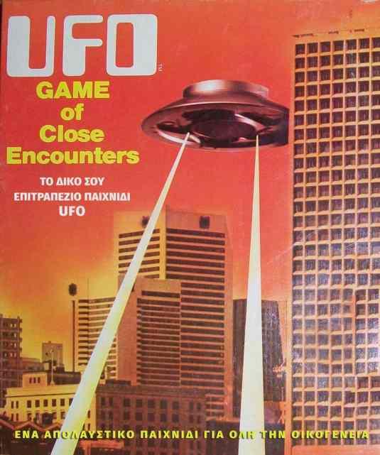 ΕΝΑ ΕΠΙΤΡΑΠΕΖΙΟ ΠΑΙΧΝΙΔΙ UFO
