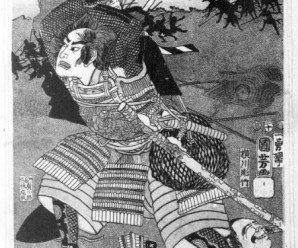 9 Strange and Curious Facts About the Japanese Samurai