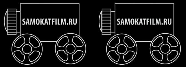Samokatfilm.ru