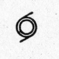 diagrammatic symbol of a motor outlet from a 1924 instruction manual