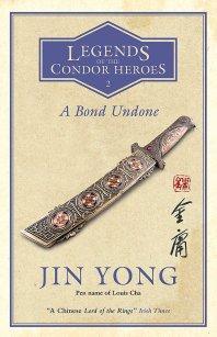 A Bond Undone cover