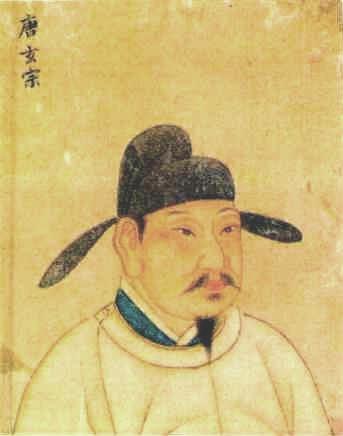 Ο Αυτοκράτορας Μινγκ Χουάνγκ