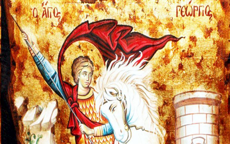 Θρύλοι και παραδόσεις για τον Άγιο Γεώργιο...