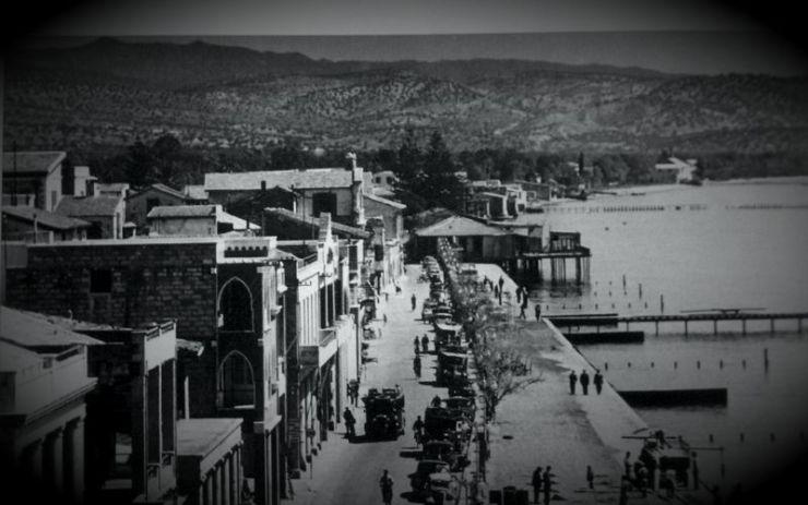 Α.Τ.Ι.Α. πάνω από τη Λεμεσό, το 1954...