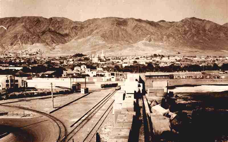 Άγνωστης ταυτότητας ιπτάμενο αντικείμενο στη Βόρεια Χιλή, το 1975…