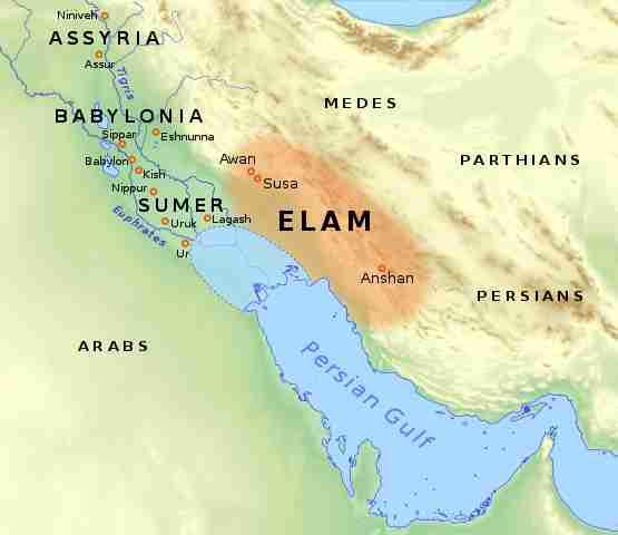 Η Ελαμιτική Αυτοκρατορία